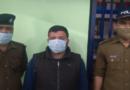 कांग्रेसी नेत्री का बेटा दहेज हत्या मामले में गिरफ्तार, आरोपियों के सम्बंध में जांच जारी
