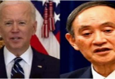 जापान और अमेरिका के बीच ताइवान, चीन पर केंद्रित वार्ता 16 को