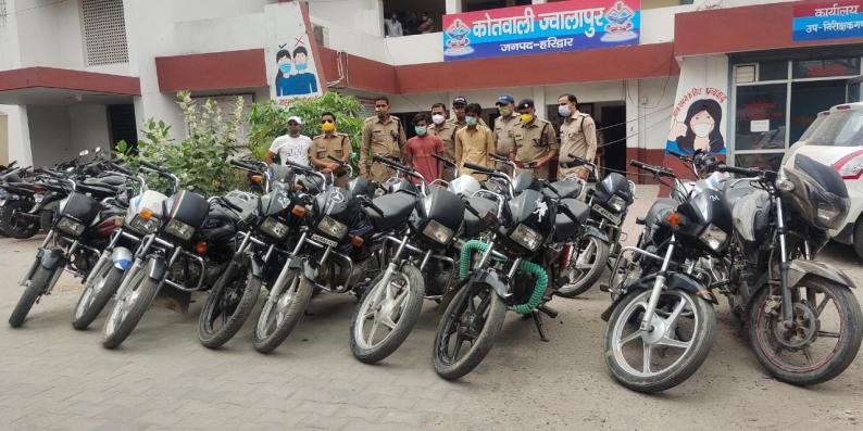 ज्वालापुर कोतवाली पुलिस ने किया वाहन चोर गिरोह का पर्दाफाश