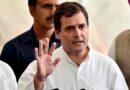 Big Breaking: फिर गर्माया राफेल मुद्दा, राहुल गांधी ने मोदी सरकार को घेरा
